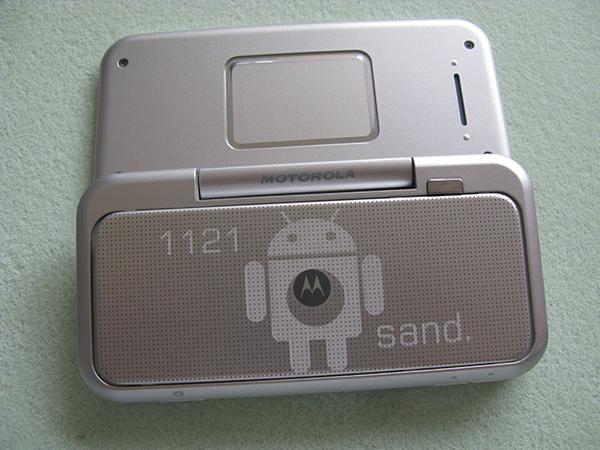 手机外壳2