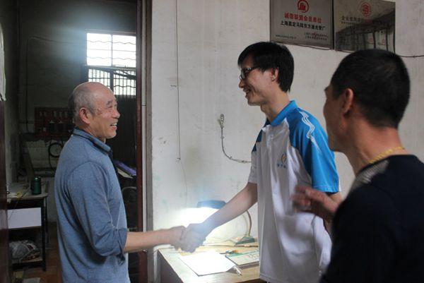 雷宇激光陈总与东方激光管体工程师交流