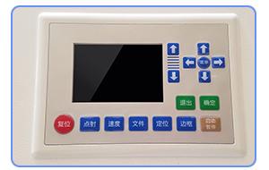 激光切割机控制面板