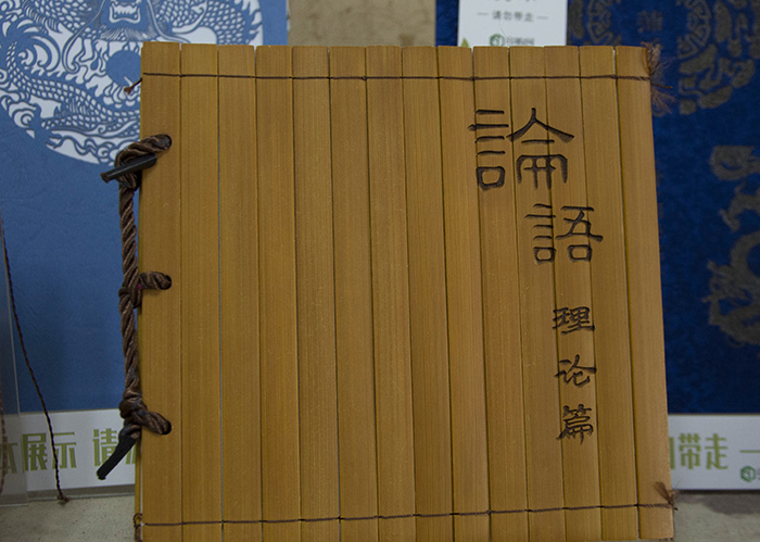 竹制品-激光雕刻机