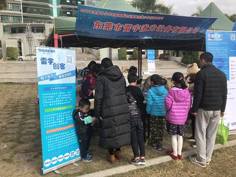 湖南機電職業技術學院首屆創客節