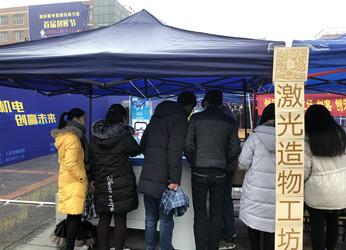 深圳羅湖區羅芳小學活動現場