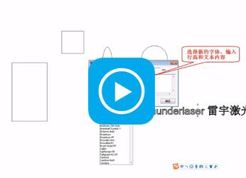 laser maker軟件操作教程
