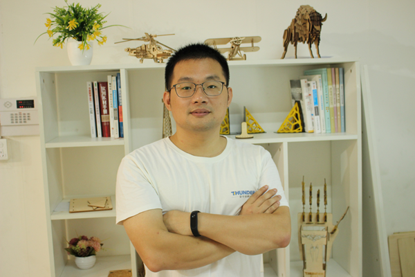 雷宇激唐西岳老师