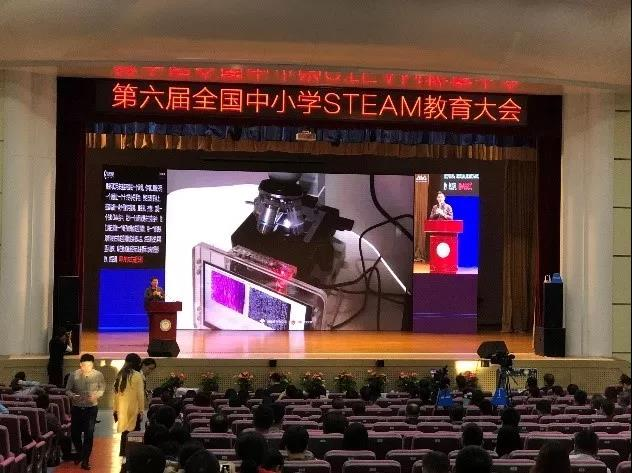 steam教育