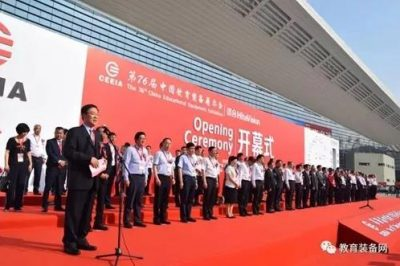 第76届中国教育装备展圆满落幕!丨雷宇初心不负,始终向前!