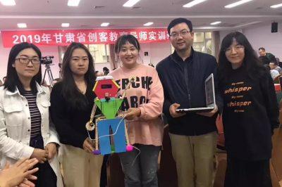 STEAM教育丨雷宇现场支持2019年甘肃省创客教育导师实训班